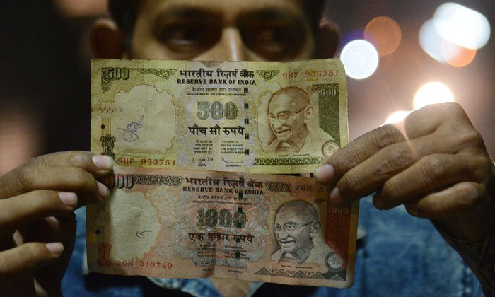 500-rupees