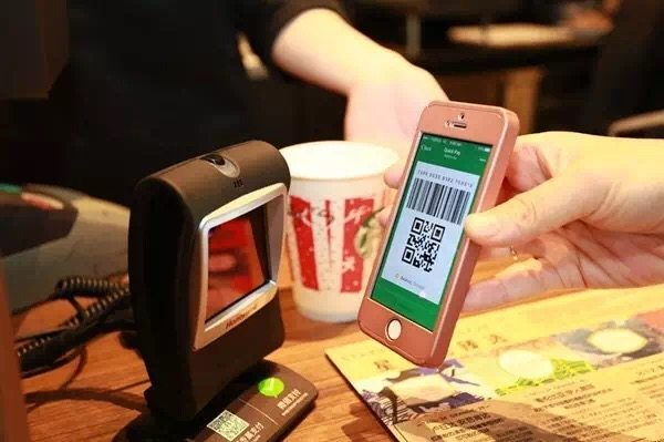 Tencent's WeChat Pay is AliPay's major rival - Chris Skinner's blog